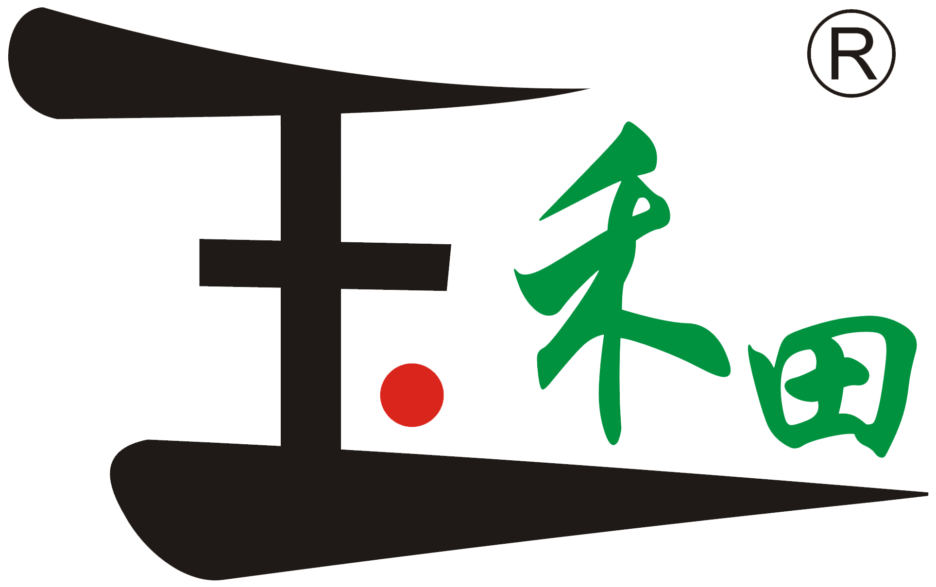 玉和田.png