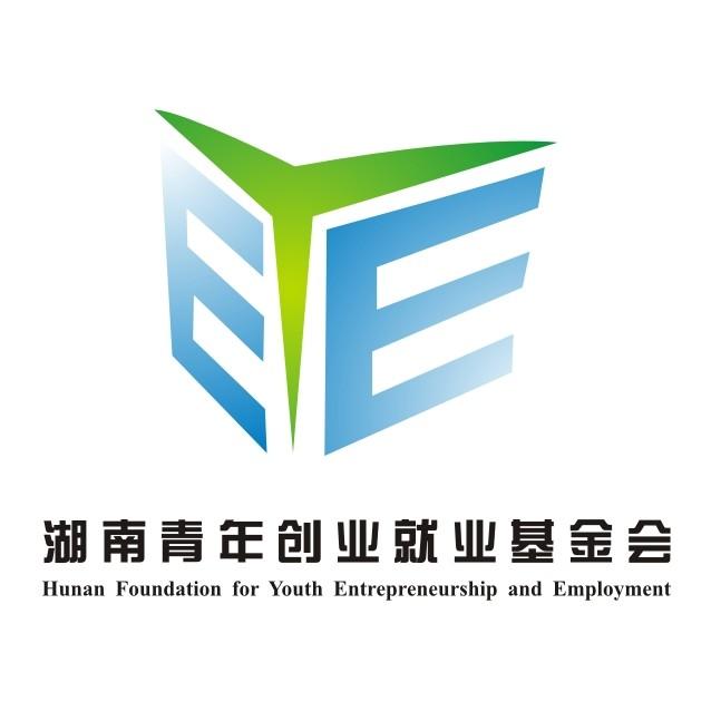 2017年湖南省青年创业就业基金会主要工