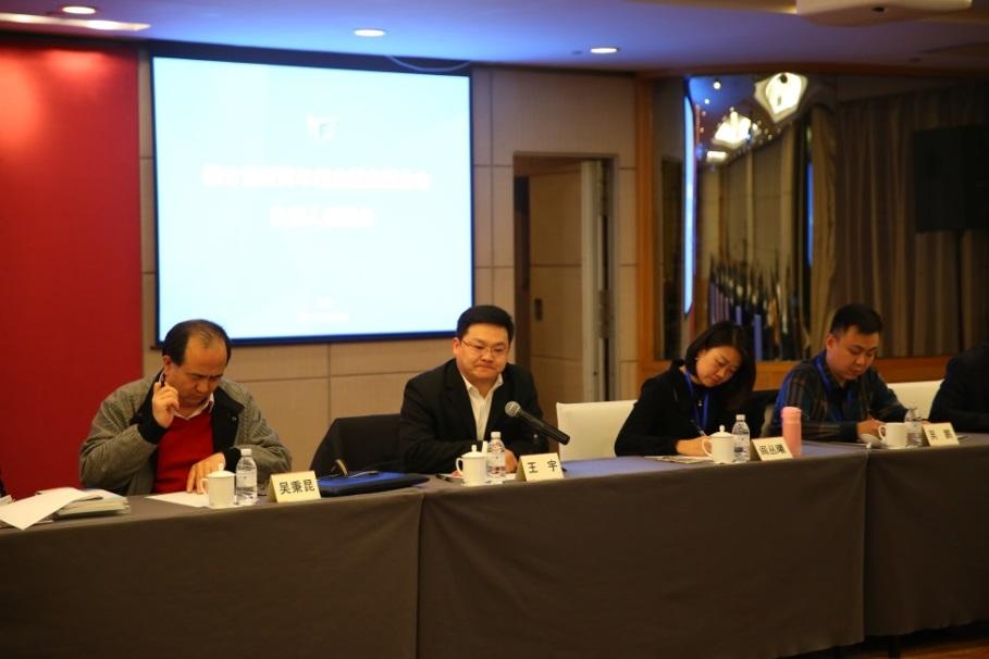 共青团上海市委青年创新创业工作交流